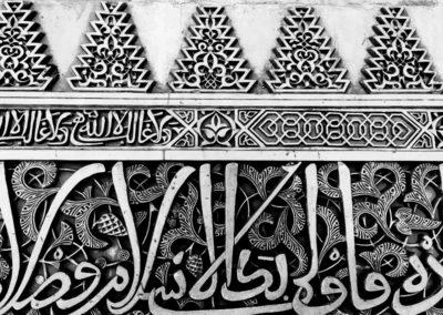 sean-tiner-alhambra-1